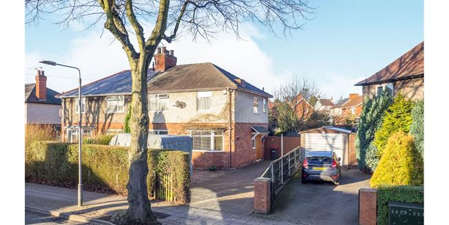 Asking Price £180,000, 3 Bedroom Semi Detached House For Sale in Hucknall, NG15