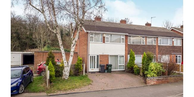 Asking Price £160,000, 3 Bedroom End of Terrace House For Sale in Bestwood Village, NG6