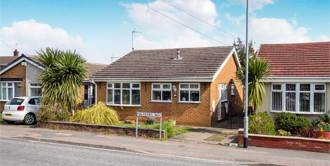 Offers Over £170,000, 2 Bedroom Detached Bungalow For Sale in Hucknall, NG15
