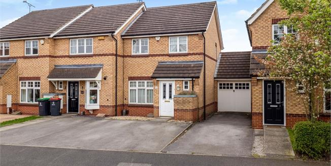 Offers in the region of £160,000, 3 Bedroom Semi Detached House For Sale in Hucknall, NG15