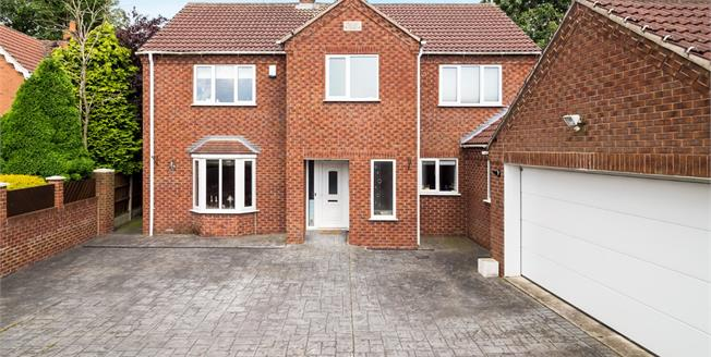 Asking Price £375,000, 3 Bedroom Detached House For Sale in Selston, NG16