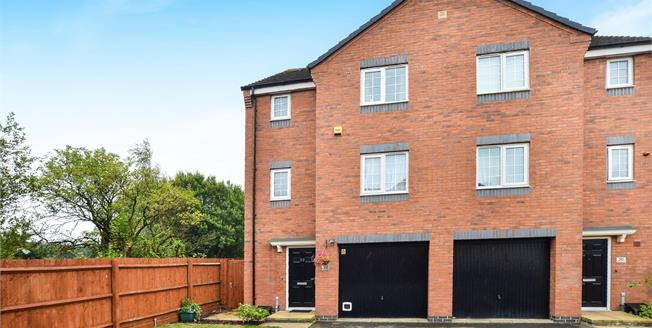 Asking Price £160,000, 4 Bedroom End of Terrace House For Sale in Kirkby-in-Ashfield, NG17