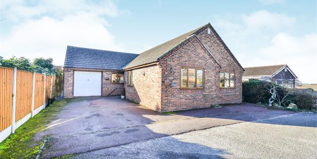 Asking Price £325,000, 3 Bedroom Detached Bungalow For Sale in Selston, NG16