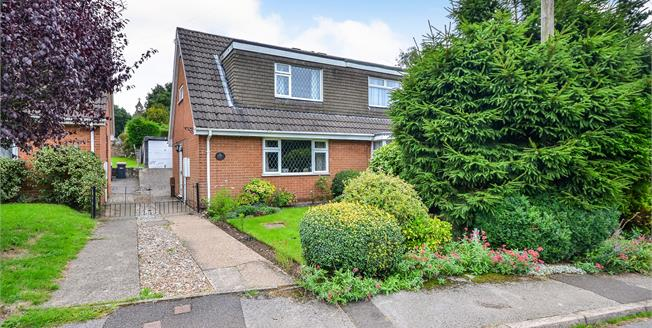 Offers Over £120,000, 2 Bedroom Semi Detached House For Sale in Annesley, NG15