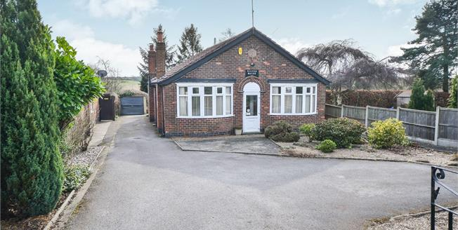 Offers in the region of £270,000, 3 Bedroom Detached Bungalow For Sale in Pinxton, NG16