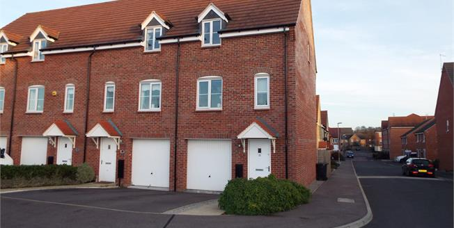 Asking Price £160,000, 3 Bedroom End of Terrace House For Sale in Kirkby-in-Ashfield, NG17
