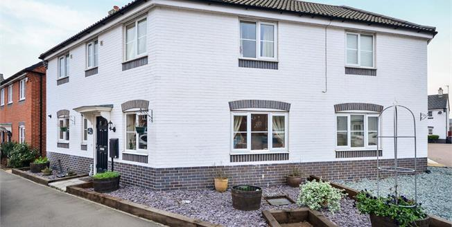 Offers Over £145,000, 3 Bedroom Semi Detached House For Sale in Kirkby-in-Ashfield, NG17
