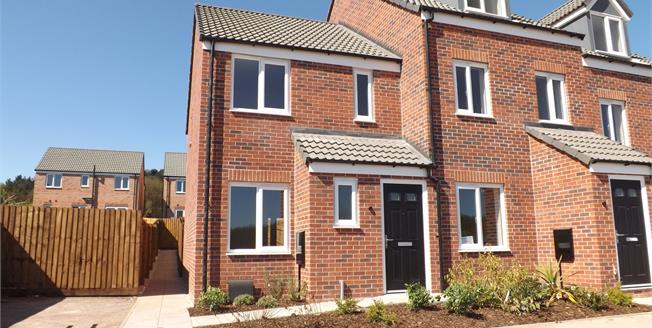 Offers Over £130,000, 2 Bedroom End of Terrace House For Sale in Annesley, NG15