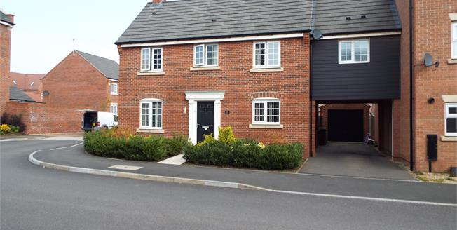 Offers in excess of £240,000, 5 Bedroom Link Detached House For Sale in Kirkby-in-Ashfield, NG17