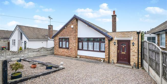 Asking Price £148,995, 3 Bedroom Detached Bungalow For Sale in Kirkby-in-Ashfield, NG17