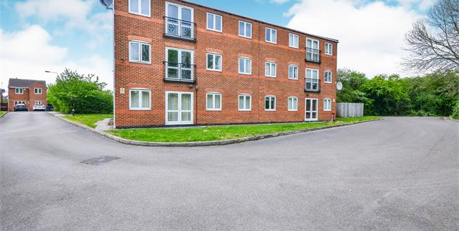 Asking Price £75,000, 2 Bedroom Flat For Sale in Kirkby-in-Ashfield, NG17