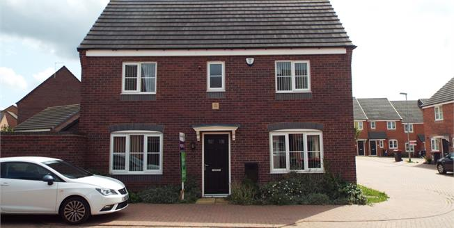 Asking Price £175,000, Detached For Sale in Kirkby-in-Ashfield, NG17