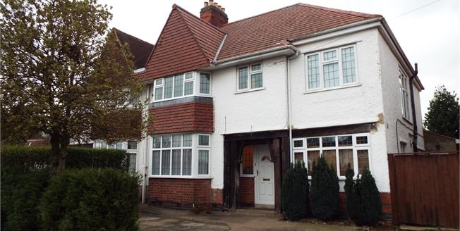 Offers in the region of £325,000, 5 Bedroom Semi Detached House For Sale in Leicester, LE5