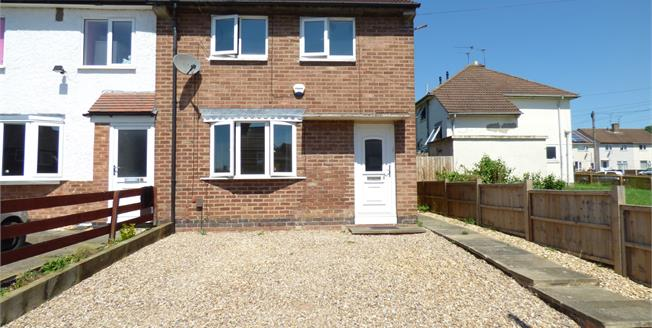Offers Over £140,000, 3 Bedroom End of Terrace House For Sale in Leicester, LE5