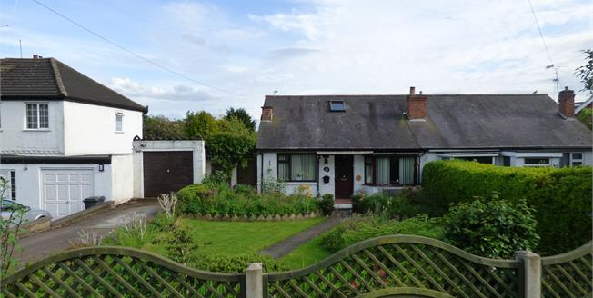 Guide Price £200,000, 2 Bedroom Semi Detached Bungalow For Sale in Leicester, LE5