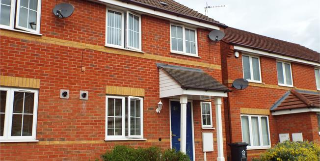 Asking Price £180,000, 3 Bedroom End of Terrace House For Sale in Leicester, LE3