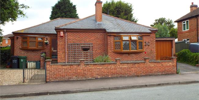 Asking Price £275,000, 3 Bedroom Detached Bungalow For Sale in Anstey, LE7