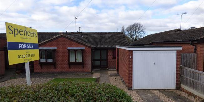 Guide Price £220,000, 2 Bedroom Semi Detached Bungalow For Sale in Leicester, LE5