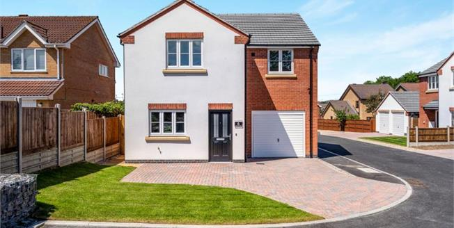 £370,000, 4 Bedroom Detached House For Sale in Glenfield, LE3