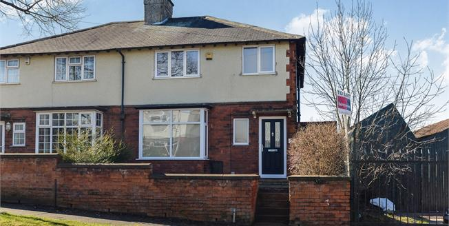 Guide Price £130,000, 3 Bedroom Semi Detached House For Sale in Mansfield, NG18