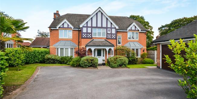 Asking Price £440,000, 5 Bedroom Detached House For Sale in Mansfield, NG19