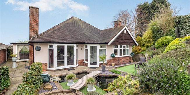 Offers Over £200,000, 3 Bedroom Detached Bungalow For Sale in Mansfield, NG18