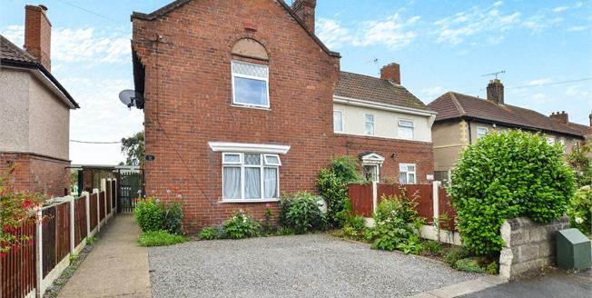 Offers Over £120,000, 2 Bedroom Semi Detached House For Sale in Blidworth, NG21