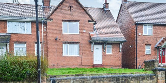Guide Price £80,000, 3 Bedroom End of Terrace House For Sale in Mansfield, NG18