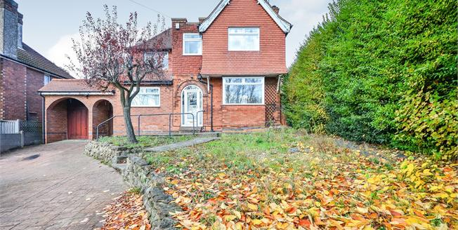 Guide Price £375,000, 4 Bedroom Detached House For Sale in Mansfield, NG18
