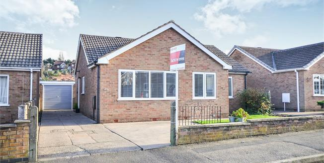 Asking Price £230,000, 3 Bedroom Detached Bungalow For Sale in Mansfield, NG18