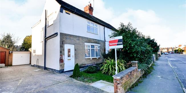 Asking Price £130,000, 3 Bedroom Semi Detached House For Sale in Mansfield, NG19