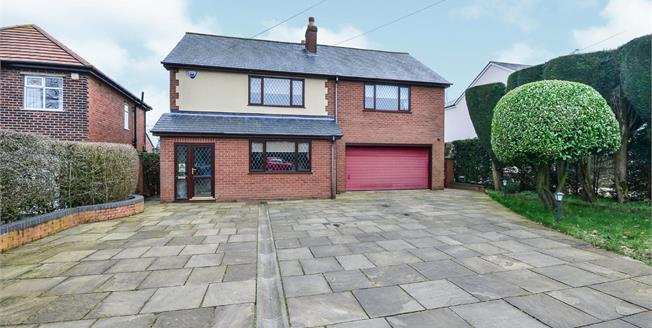 Guide Price £350,000, 4 Bedroom Detached House For Sale in Mansfield, NG18