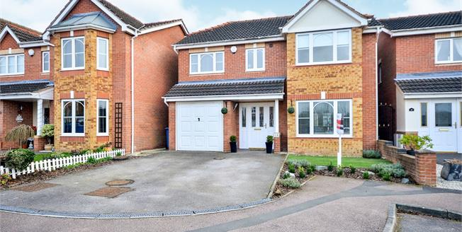 Guide Price £260,000, 4 Bedroom Detached House For Sale in Mansfield, NG18