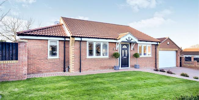 Asking Price £240,000, 2 Bedroom Detached Bungalow For Sale in Mansfield, NG19