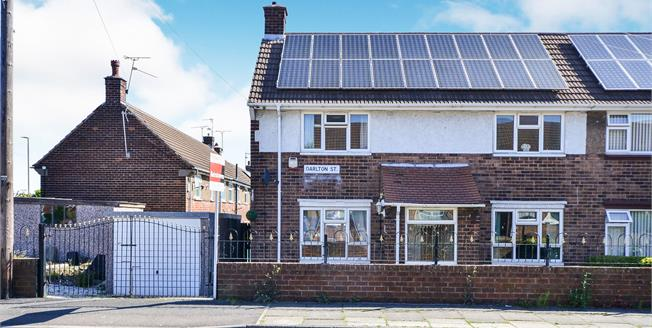 Asking Price £110,000, 3 Bedroom End of Terrace House For Sale in Mansfield, NG19