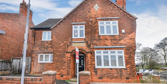 Guide Price £290,000, 4 Bedroom Detached House For Sale in Mansfield, NG18