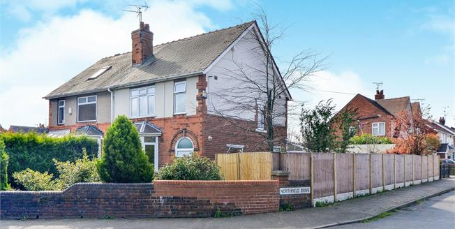 Offers in the region of £180,000, 3 Bedroom Semi Detached House For Sale in Mansfield, NG18