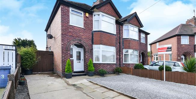 Guide Price £170,000, 3 Bedroom Semi Detached House For Sale in Pleasley, NG19