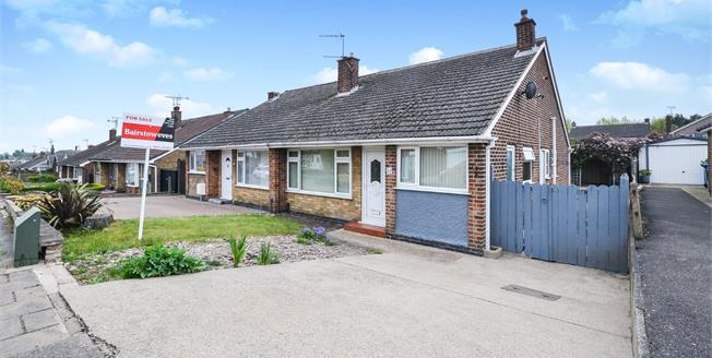 Offers Over £120,000, 3 Bedroom Semi Detached House For Sale in Mansfield, NG18