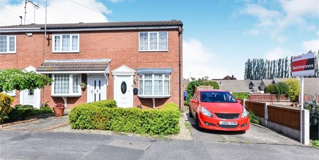 Asking Price £110,000, 2 Bedroom End of Terrace House For Sale in Mansfield, NG19