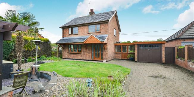 Offers Over £260,000, 3 Bedroom Detached House For Sale in Bilsthorpe, NG22