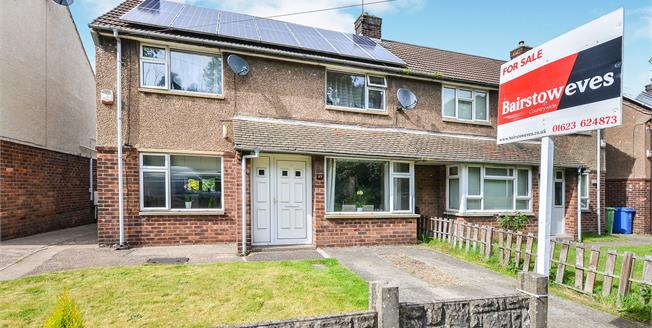 Asking Price £115,000, 3 Bedroom Semi Detached House For Sale in Mansfield, NG19
