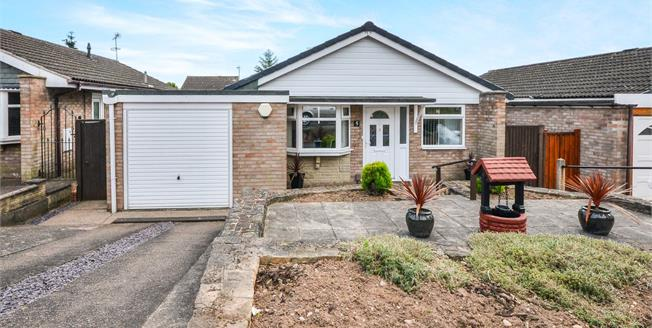 Asking Price £170,000, 3 Bedroom Detached Bungalow For Sale in Mansfield, NG19
