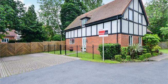 Guide Price £220,000, 3 Bedroom For Sale in Mansfield, NG18