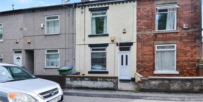 Asking Price £75,000, 3 Bedroom Terraced House For Sale in Mansfield, NG18