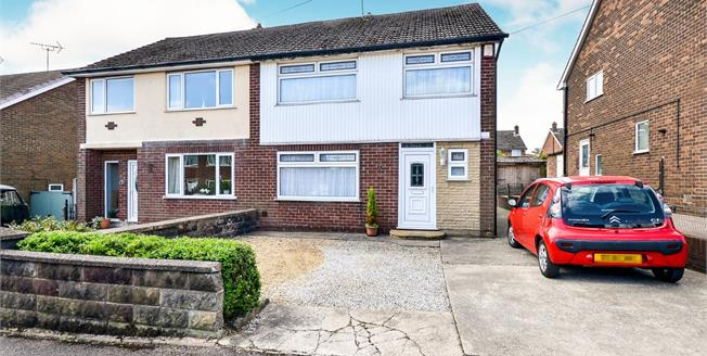 Asking Price £140,000, 3 Bedroom Semi Detached House For Sale in Mansfield, NG19