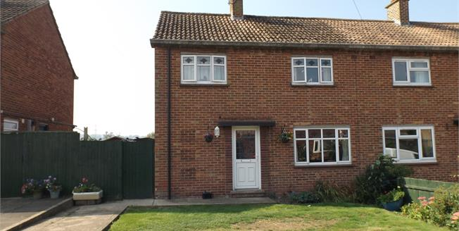 Offers Over £230,000, 3 Bedroom Semi Detached House For Sale in Braybrooke, LE16
