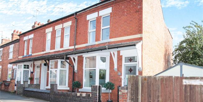 Guide Price £269,950, 3 Bedroom End of Terrace House For Sale in Market Harborough, LE16