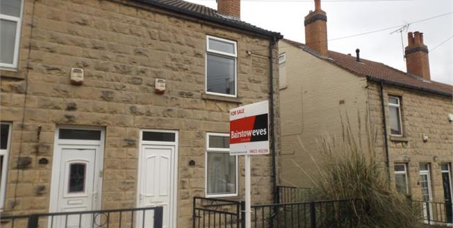 Offers Over £80,000, 3 Bedroom End of Terrace House For Sale in Mansfield Woodhouse, NG19