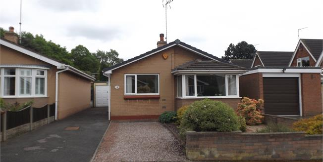 Offers in excess of £130,000, 2 Bedroom Detached Bungalow For Sale in Warsop, NG20